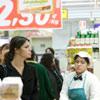 Precios, surtido y calidad, los factores más valorados por los clientes para comprar en un supermercado