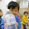 La época de los cerezos en flor insufla una nota de optimismo tras el devastador terremoto de Japón