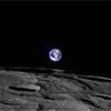 La Tierra, una 'canica' desde la Luna
