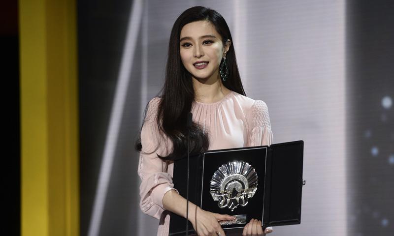 ¿Conoces a la actriz que se ha llevado la Concha de Plata a la mejor actriz? Fan Bingbing, la estrella china que ha conquistado San Sebastián