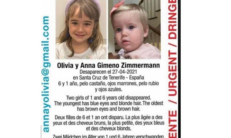 Paula Echevarría, Dani Martín, Fernando Tejero... apoyan a la familia de las niñas desaparecidas en Tenerife