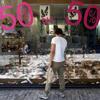 La crisis en Grecia cada vez se nota más en el día a día