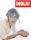 Esta semana, en ¡HOLA!, Adriana Ugarte nos desvela sus secretos de belleza