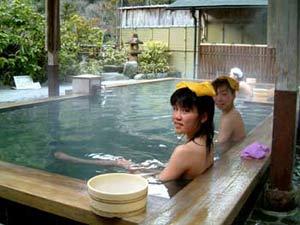 El arte del baño a la japonesa