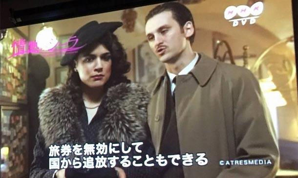 Adriana Ugarte, imparable a la conquista de Japón
