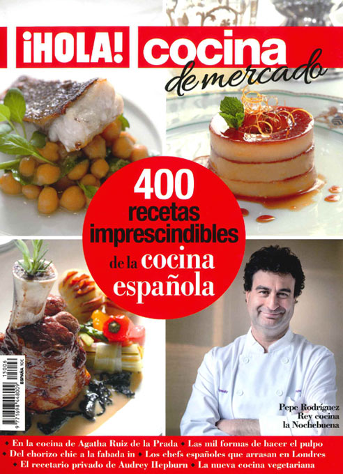 El nuevo especial 39 hola cocina 39 ya est a la venta - Paginas de cocina ...