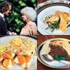 Menús de boda: Cayetana de Alba y Alfonso Diez Carabantes