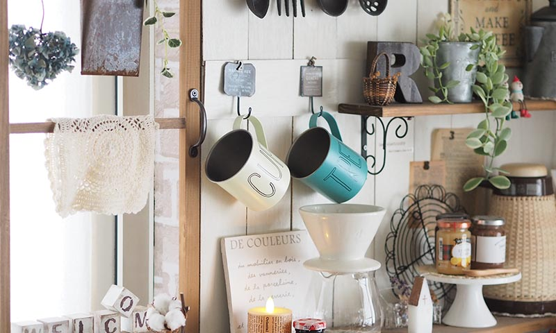 Ideas para una cocina \'vintage\' - Foto 1