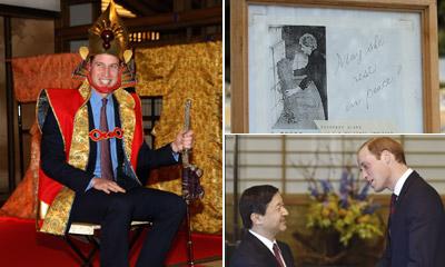 Un traje de samurái, un encuentro entre Príncipes y un homenaje a Diana de Gales: así ha sido el viaje de Guillermo de Inglaterra a Japón