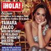 Exclusiva en la revista ¡HOLA!: Tamara Falcó nos descubre la realidad del momento que está viviendo