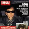 Esta semana en ¡HOLA!: Isabel Preysler entre la angustia y la esperanza