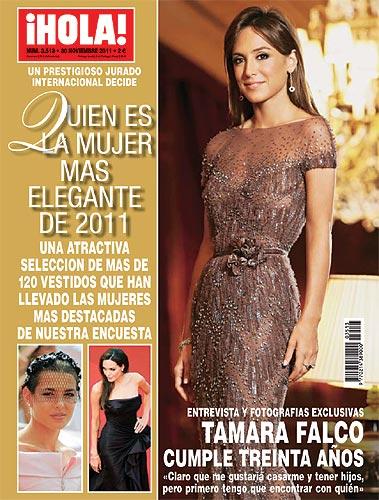 Admirada, criticada... Angelina Jolie marca estilo