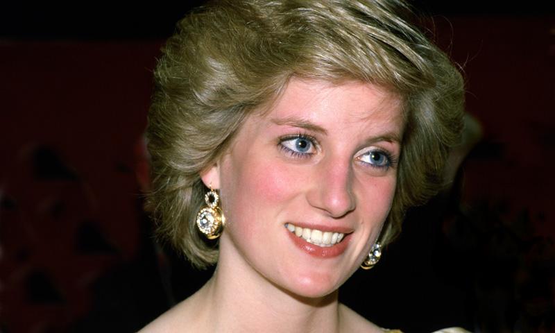 Sale a subasta una de las prendas más especiales de Diana de Gales