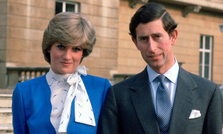 Hace 40 años, Diana de Gales marcó tendencia en su posado decisivo como futura 'royal'