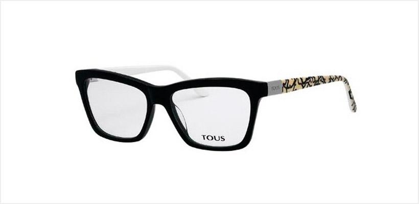 gafas ray ban mujer para leer