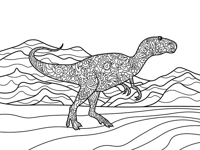 Mandalas Para Colorear: Dinosaurios, Animales De Leyenda