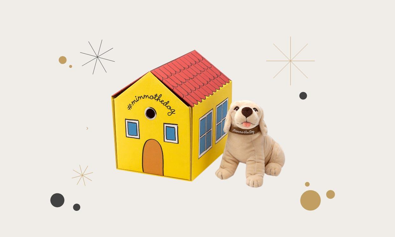 Juguetes, ropa y otros regalos para conquistar a los pequeños de la casa