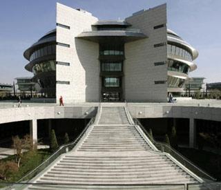 El Banco Santander Pone A La Venta Sus Inmuebles