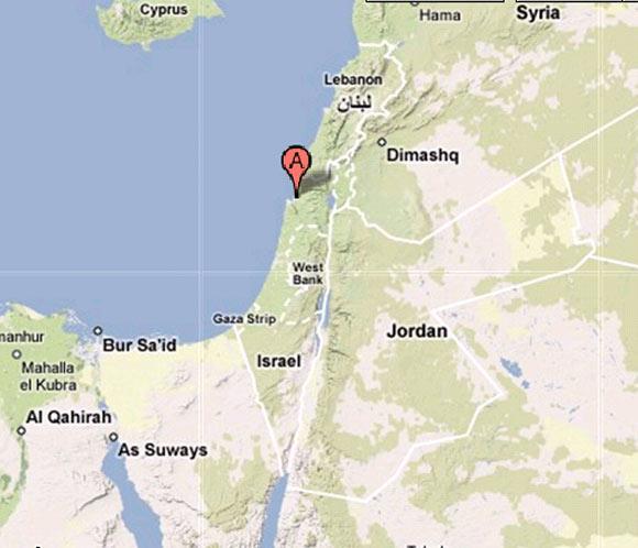 ¿Una sirena en las costas israelíes?