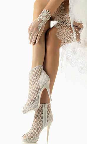 'Shopping' de otoño: La novia con botas