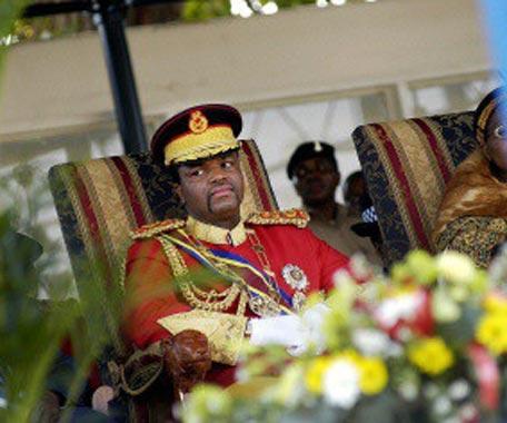 El Rey Mswati, de 37 años, amplía su harén