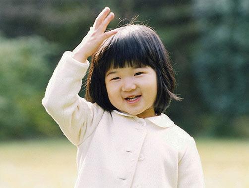 La princesa Aiko será emperatriz del Japón