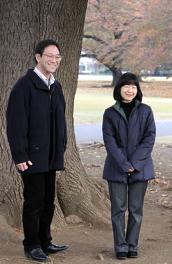 Sayako, la hija del emperador, aprende a ser una ciudadana más