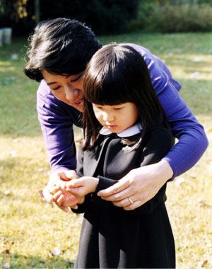 La princesa Aiko cumple cuatro años