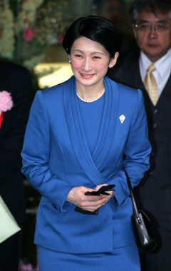 El nuevo Príncipe de Japón se llamará Hisahito
