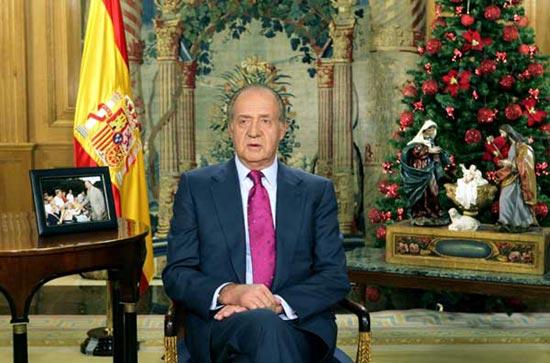 El Rey apela a la unión de partidos para poner fin al terrorismo