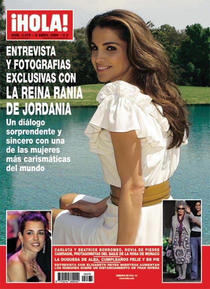 Esta semana en ¡HOLA!: Entrevista y fotografías exclusivas con la reina Rania de Jordania