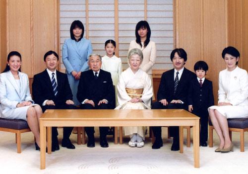 La Familia Imperial de Japón da la bienvenida al 2011 con un nuevo retrato oficial