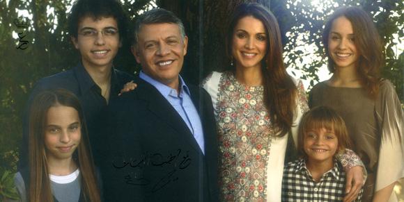 Los reyes de Jordania con sus hijos