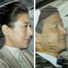 Los príncipes Naruhito y Masako visitan al emperador de Japón en el hospital