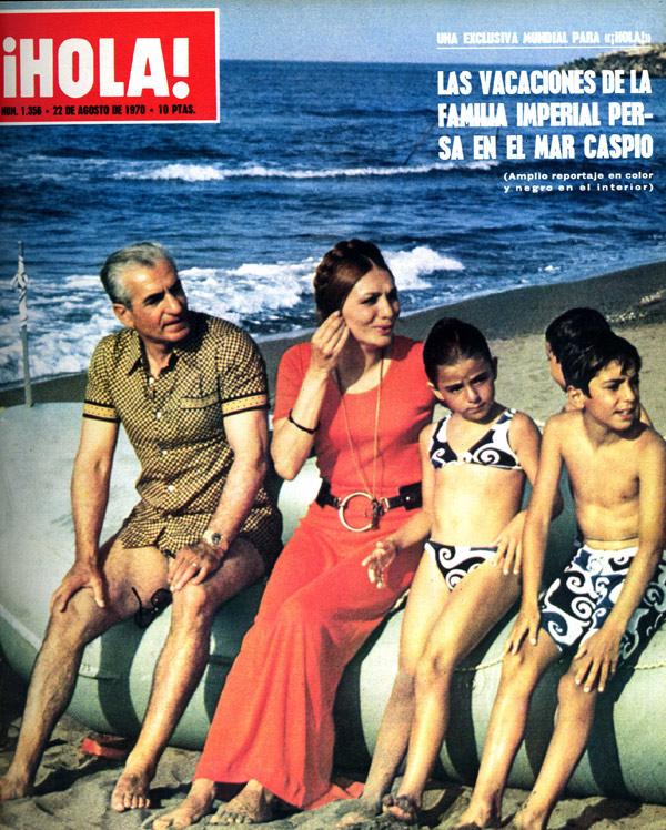 ¿Qué ocurrió en agosto de 1970? La Familia Imperial persa recibió a ¡HOLA! a orillas del mar Caspio