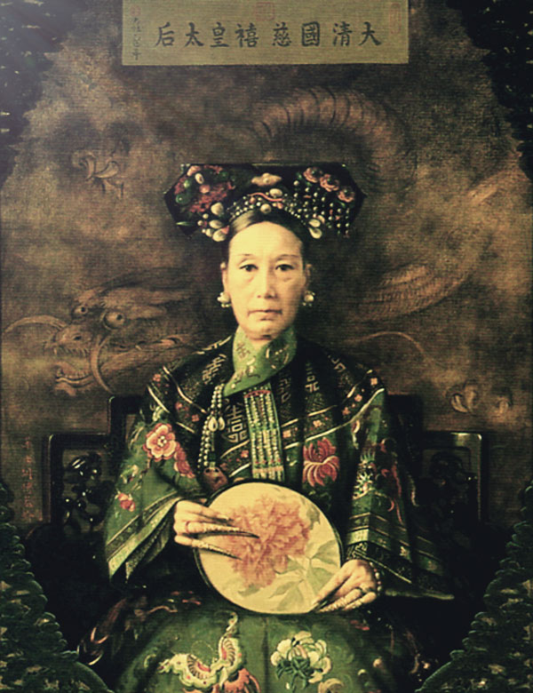 Cixi, la última emperatriz de China