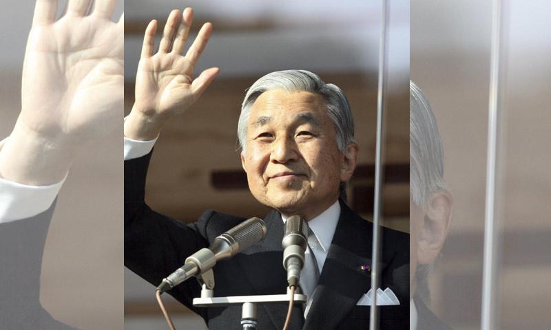 El emperador Akihito de Japón, de 82 años, abdicará... en los próximos años