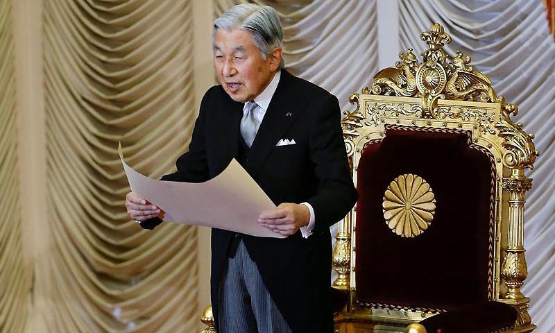 El Emperador de Japón reconoce que la edad le hace 'difícil' desempeñar sus funciones