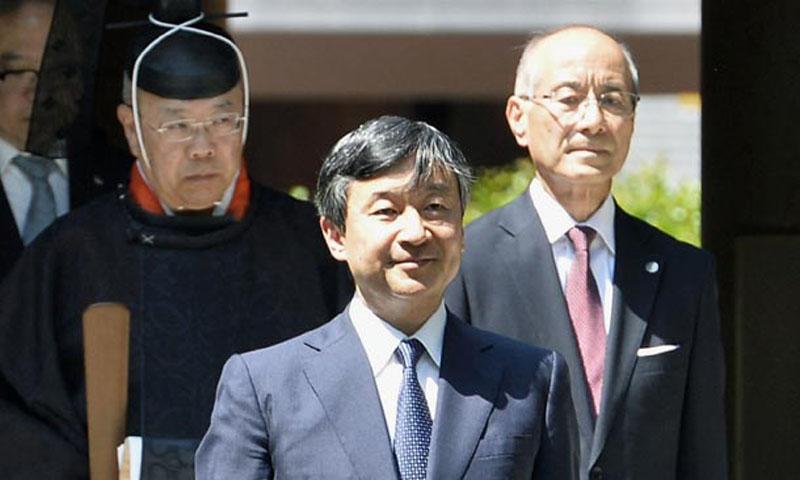 Lo que pasará si Japón 'consiente' a su Emperador