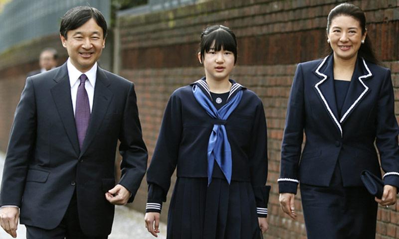 Aiko de Japón lleva un mes sin ir al colegio por problemas de salud
