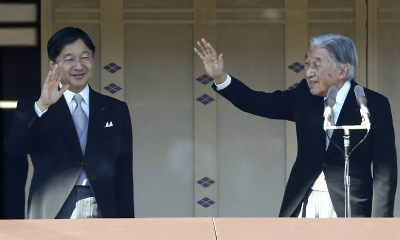 Tras el aplazamiento de la boda de Mako, Japón estudia retrasar el anuncio de su nueva era