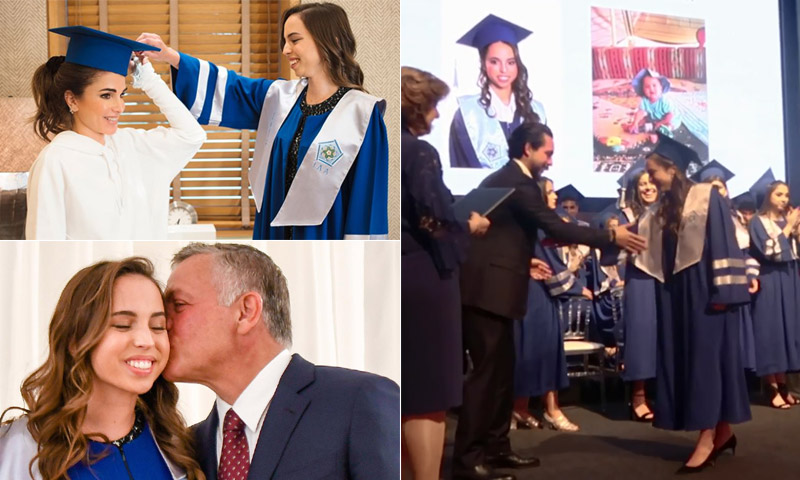 De la nostalgia de Rania al gesto 'rapero' de Hussein, así fue la graduación de Salma de Jordania