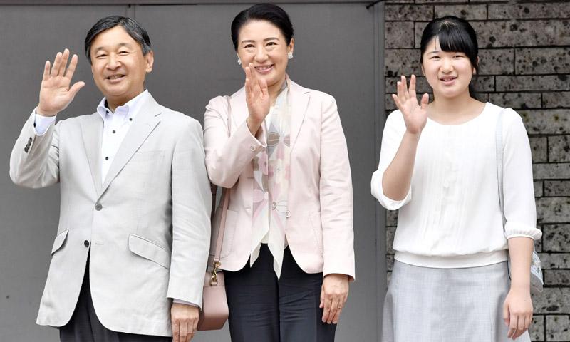 ¡La nueva princesa de Eton! Aiko de Japón sigue los pasos de los príncipes Guillermo y Harry