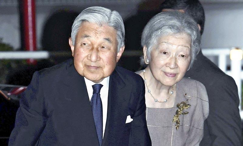El emperador Akihito de Japón cancela sus compromisos públicos por enfermedad