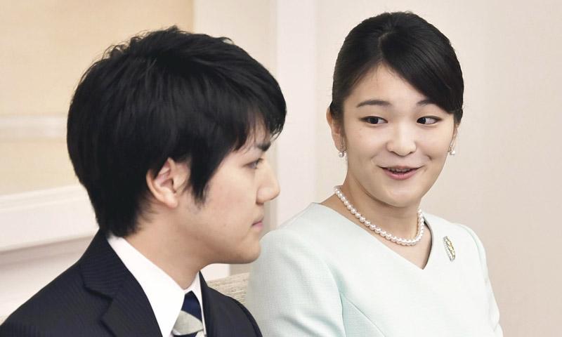 'Sayonara' Princesa, el prometido de Mako de Japón pone tierra de por medio
