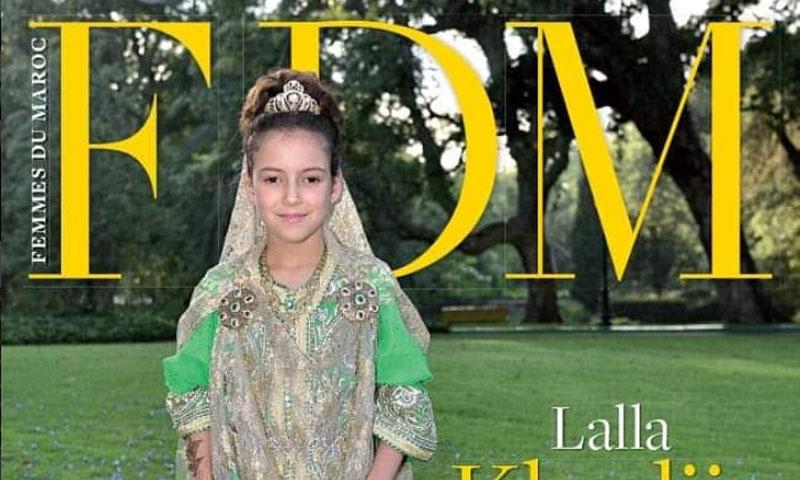 La hija del rey de Marruecos protagoniza la portada de una revista con solo 11 años
