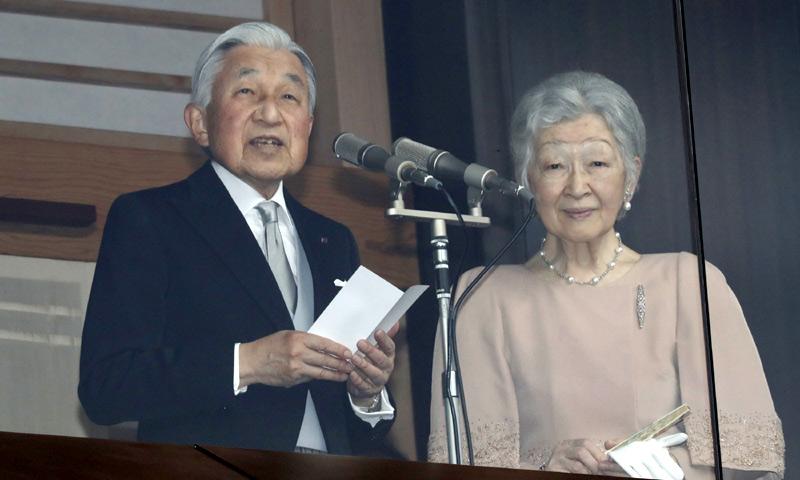 Akihito de Japón celebra su 85 cumpleaños, el último antes de abdicar en 2019