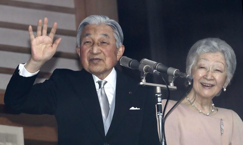 Primeras medidas de seguridad para la ceremonia de abdicación de Akihito de Japón