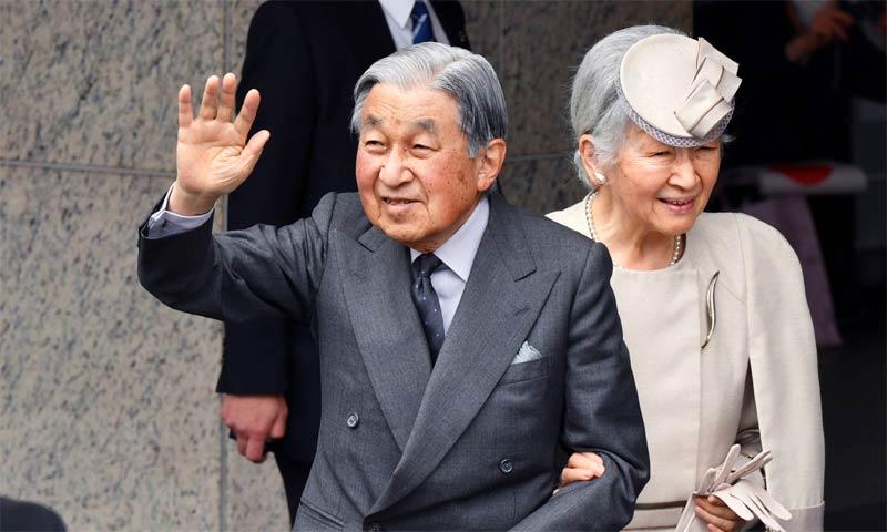 Los emperadores de Japón celebran los 30 años de su entronización en la recta final de su reinado