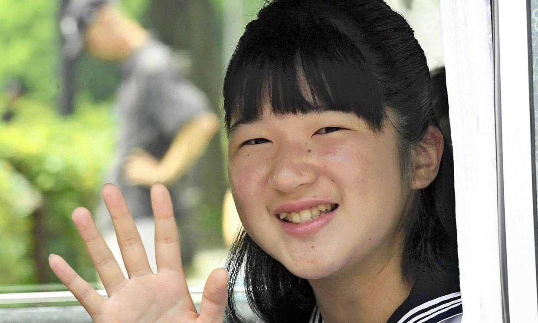 Por qué Aiko, hija de Naruhito, no es la heredera al trono de Japón